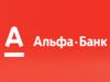 АЛЬФА-БАНК Самара