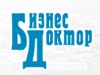 БИЗНЕС-ДОКТОР, юридическое агентство Самара