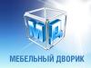 МЕБЕЛЬНЫЙ ДВОРИК, торговая компания Самара