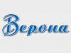 ВЕРОНА, торгово-сервисная компания Самара