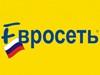 ЕВРОСЕТЬ сеть салонов связи Самара