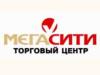 МЕГАСИТИ, ТРЦ, кинотеатр Самара