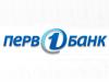 ПЕРВОБАНК, Первый Объединенный Банк Самара