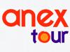ANEX TOUR АНЕКС ТУР, туроператор Самара