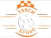 БРАВО, служба заказа легковых автомобилей Самара