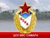 ЦСК ВВС, бассейн, дворец спорта Самара