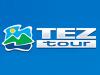 TEZ TOUR, ТЕЗ ТУР, туроператор Самара