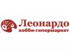 ЛЕОНАРДО магазин Самара
