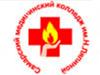 Самарский медицинский колледж СМК им. Н. Ляпиной Самара