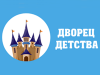 ДВОРЕЦ ДЕТСТВА, центр развития ребенка Самара