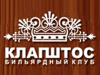 КЛАПШТОС, бильярдный клуб Самара