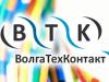 ВОЛГАТЕХКОНТАКТ, монтажная компания Самара