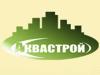 АКВАСТРОЙ+, ремонтно-монтажная фирма Самара