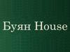 БУЯН HOUSE, бар-клуб Самара