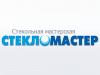 СТЕКЛОМАСТЕР, производственно-торговая компания Самара