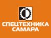 СПЕЦТЕХНИКА, торговая компания Самара
