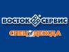 ВОСТОК-СЕРВИС торговая компания Самара