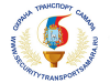 SECURITY TRANSPORT SAMARA Самара