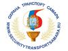 SECURITY TRANSPORT SAMARA Самара