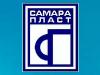 САМАРАПЛАСТ магазин Самара