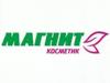МАГНИТ КОСМЕТИК магазин Самара