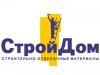 СТРОЙДОМ торговый центр Самара