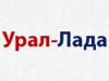 УРАЛ-ЛАДА, торгово-сервисная компания Самара