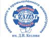 СТАПМ, Самарский техникум авиационного и промышленного машиностроения им. Д.И. Козлова Самара