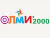 ОЛМИ 2000 магазин Самара