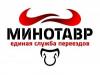 МИНОТАВР - Самара