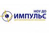 ИМПУЛЬС-С, НОУ ДПО Самара