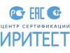 ИРИТЕСТ, Центр сертификации Самара