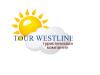 Tour Westline, туристическая компания Самара